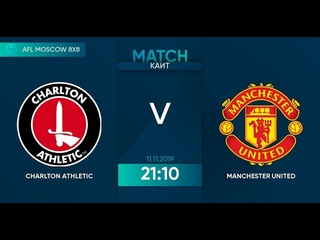 AFL19. England. Premier League. Day 22. Charlton Athletic - Manchester United.