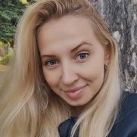 Кристина Ривин