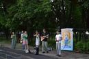Международный День Йоги 2020 в Луганске