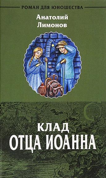 Книжная полка, изображение №6