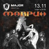 13,11 | Группа  МАВРИН | MAJOR