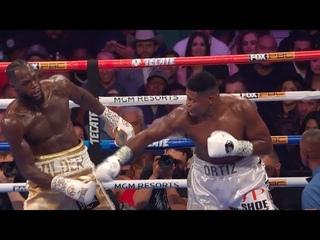 Deontay Wilder vs. Luis Ortiz 2