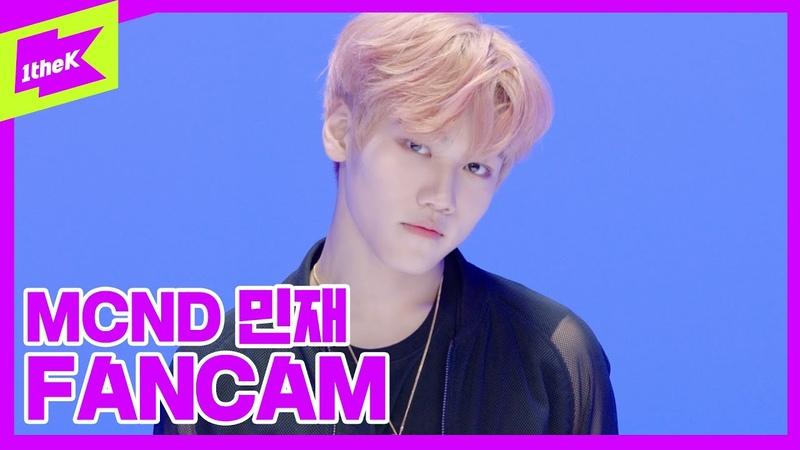 직캠 MCND 민재 ICE AGE 엠씨엔디 MINJAE fancam ver. 아이스 에이지 1theK Dance Cover Contest