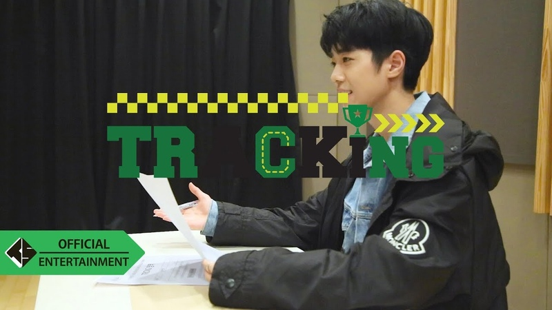 Trcng tracking ep.27 500 days review exam behind