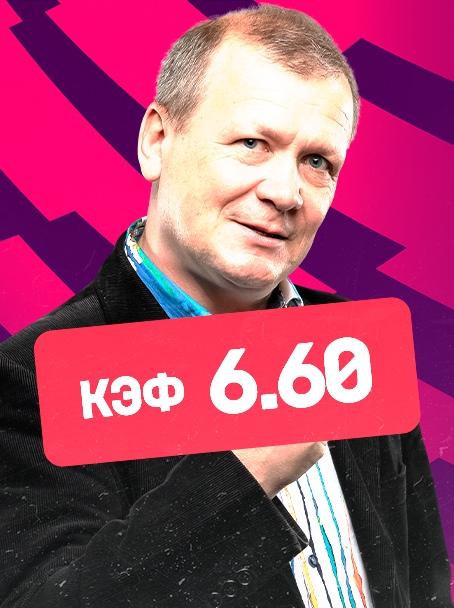 Экспресс Шмурнова на АПЛ за 6.60. Огненные прогнозы!