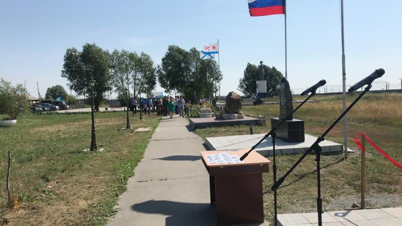 Live МКУК СКЦ Лебяжьевского района