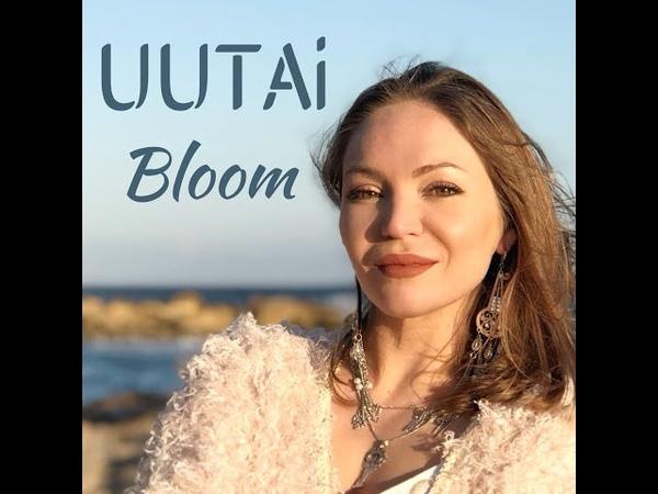 Olena UUTAi Bloom