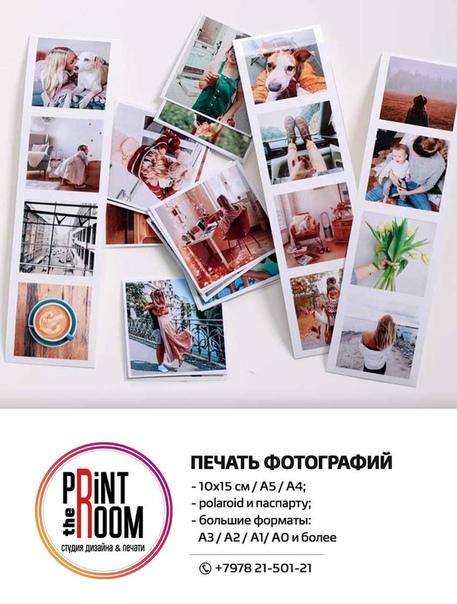 история, произошедшая какого размера фотографии печатают в фотоателье мест