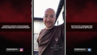 Schokk о Гуф и Паша Техник дисс, судействе на 17 Независимый, Noize MC, Bess, Егор Крид, Booker