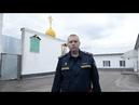 «Наркотики – враг общества» Тематическое мероприятие со спецконтингентом ФКУ ИК-13 УФСИН
