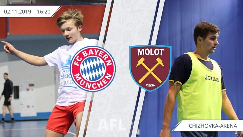 19/20 (5) Bayern II 2:13 Molot