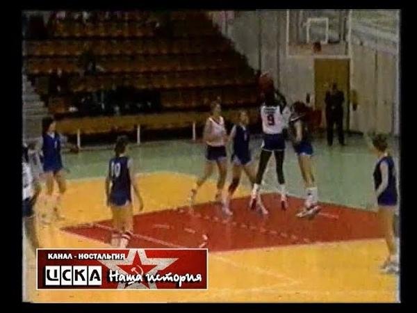 1988 CSKA (Moscow) - Stade Francais Versailles (France) 90-61 Women Basketball Ronchetti Cup