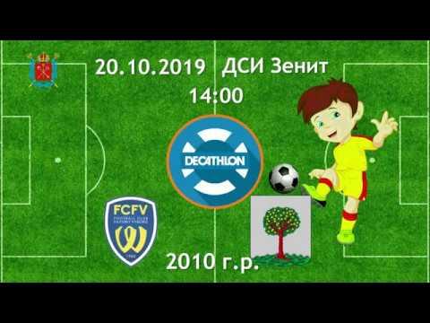 14-00 FC VYBORG - Ораниенбаум 2-6 (2010 LIGHT)