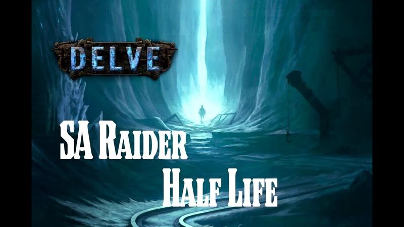 Path of Exile 3 8 Небольшой обзор Delve Спуска от лица SA Raider'a