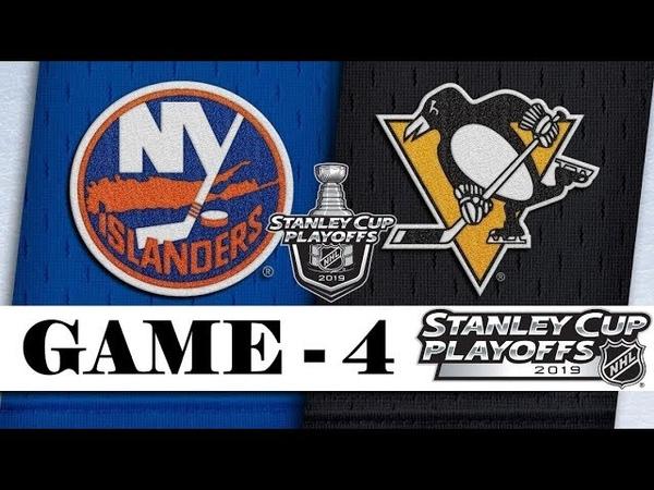 Нью Йорк Айлендерс Питтсбург Пингвинз 3 1 Обзор матча