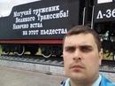 Игорь зенков фоторобот