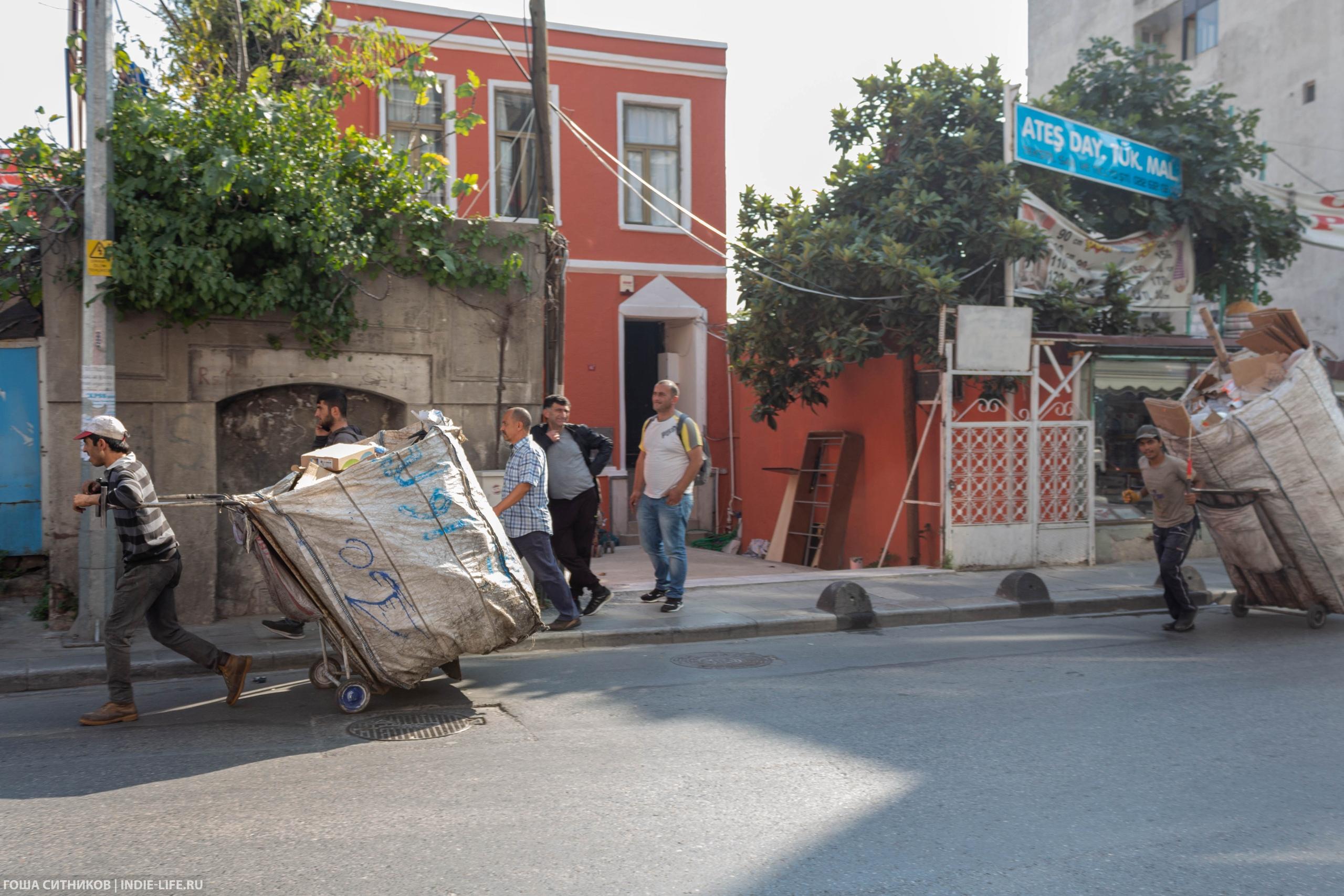 Вывоз мусора Стамбул