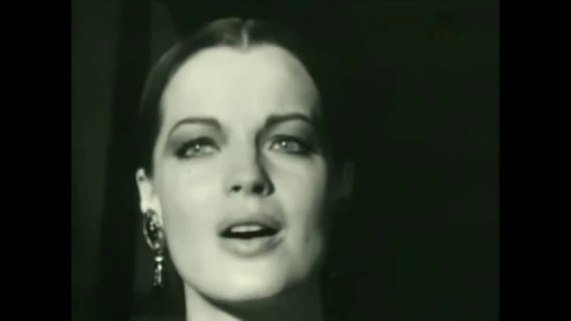 Romy Schneider Michel Piccoli - La Chanson dHélène