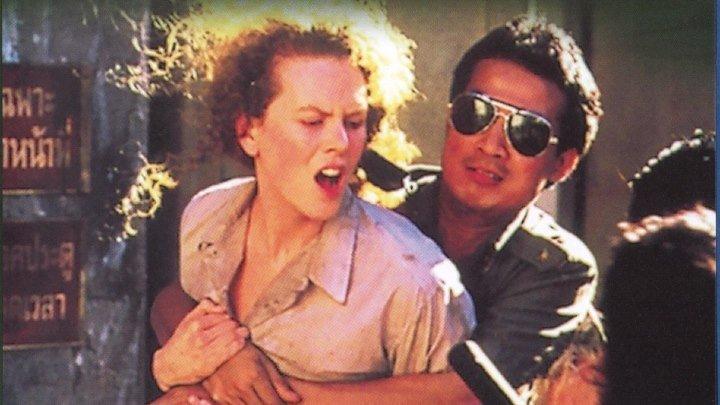 Бангкок Хилтон 1 3 серии из 6 остросюжетная драма с Николь Кидман Австралия 1989