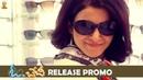 Oh Baby Title Song Promo | Releasing On July 5th | Samantha Akkineni | Naga Shaurya | Mickey J Meyer