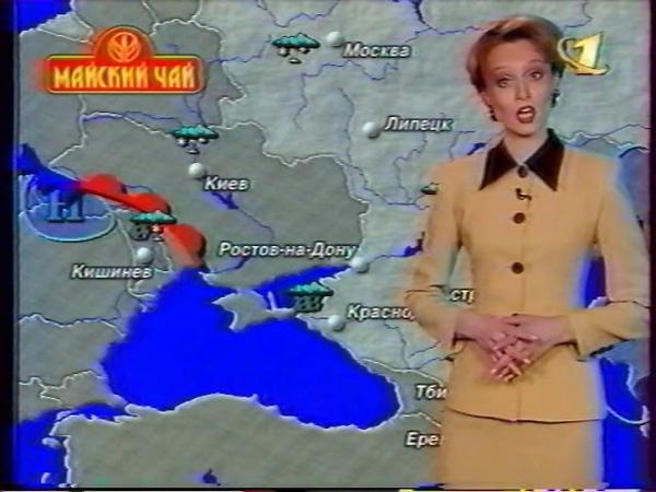 Метео ТВ (ОРТ, 1997)