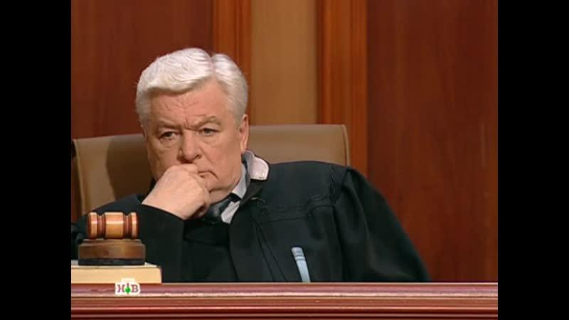 Суд присяжных (31.05.2012) (Убийство online)