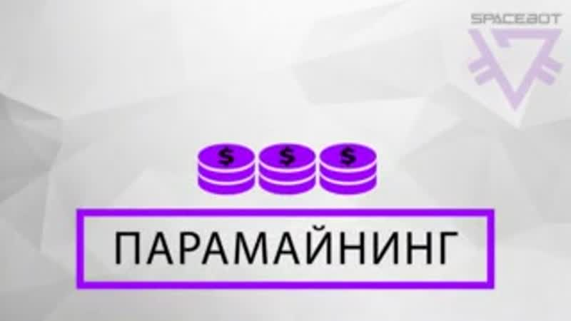 Video 2019 11 04 20 09 18