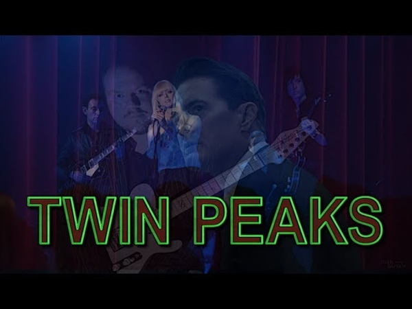 Shadow cover of Chromatics from Twin Peaks Season 3