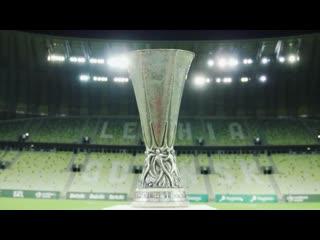 Промо Лиги Европы