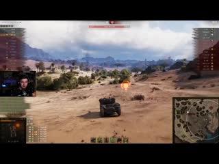 EviL GrannY | World of Tanks Челюсть отвисла от боя! - 11 000 УРОНА на EBR 105 - ЖЕСТЬ