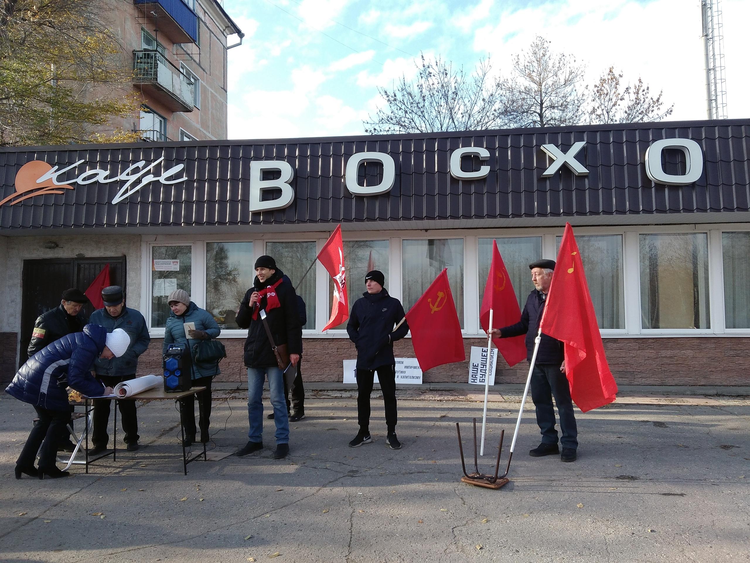 2 ноября 2019 митинг в Сызрани