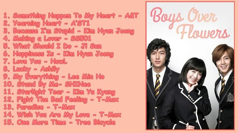 Boys Over Flower OST Full SoundTrack 🌞🌞🌞韓国版花より男子OST