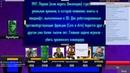 СВОЯ ИГРА С БАНДОЙ 116 Игры 90 х приквелы антагонисты