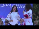 Свято вишиванки та концерт зірок української естради в Білокуракине, 18.05.2019