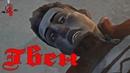 The Long Dark (4) Эпизод 3 - Астрид - Гвен - Место крушения - Игра на выживание 2019 - Прохождение