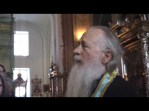 Православие аскетично Мы перестаем быть православными