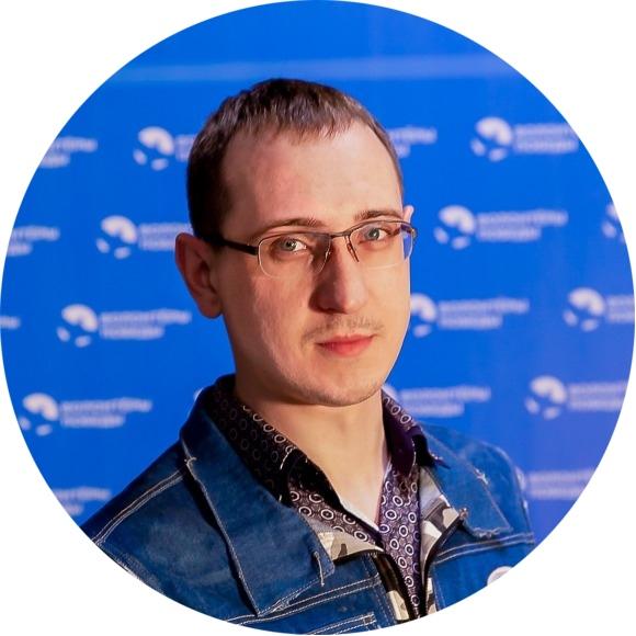 Афиша Воронеж 1 ноября - Организация волонтёрской деятельности