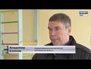 Поселок Безбожник проверили на готовность к отопительному сезону ГТРК Вятка