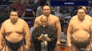 Sumo LIVE Stream - Haru 2020 - Day 15