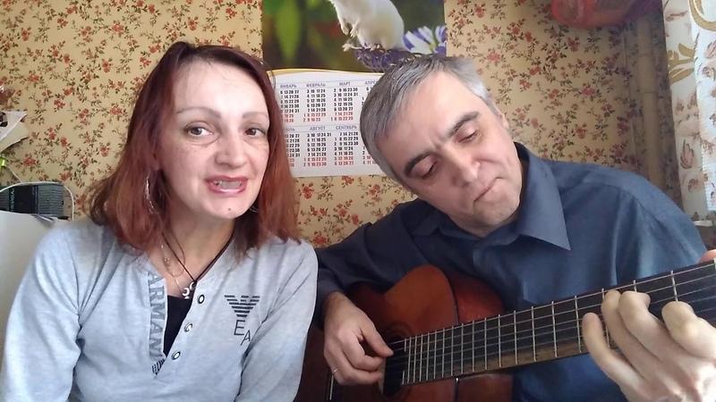 Элина и Владимир Гочуа три песни