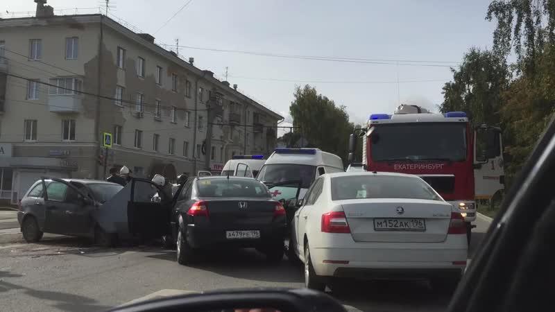 ДТП в Екатеринбурге на Блюхера