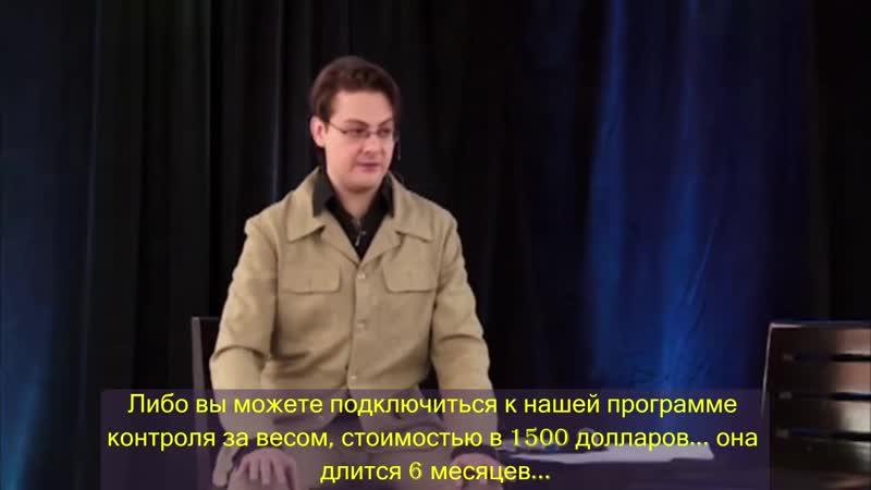 Игорь Ледоховский - Мастерство разговорного гипноза ДВД_19