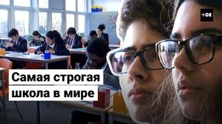 Микейла  школа с самой строгой дисциплиной | ТОК