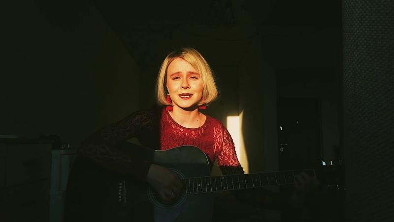 Баста -Сансара (cover by Юлия Тихонюк)