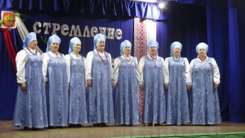 Коллектив Рябинушка с песней Осока в день Номинации Стремление 2019 .
