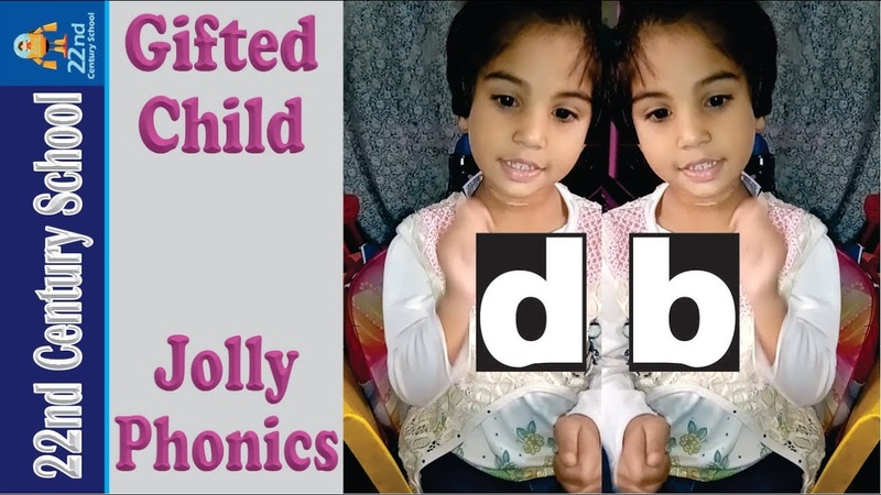 Recognizing b and d-Gifted child-Use of flash cards