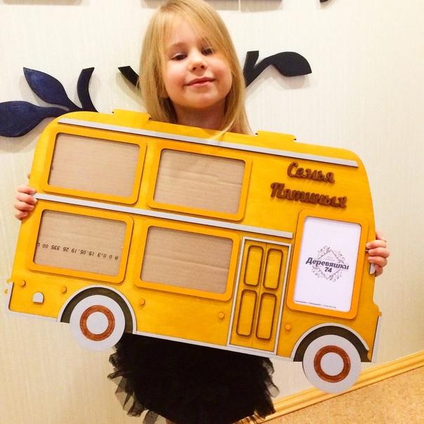 рамка поздравление водителю автобуса автомобиля