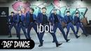 BTS 방탄소년단 IDOL 아이돌 댄스학원 No 1 KPOP DANCE COVER 데프수강생 월말평가 가수오디션 defda