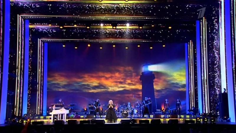 Ирина Аллегрова Транзит Юбилейный концерт