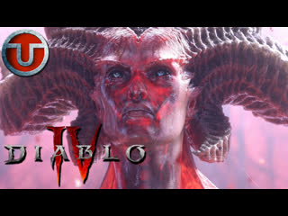 Да придет Лилит ● Diablo 4 ● Трейлер на русском языке